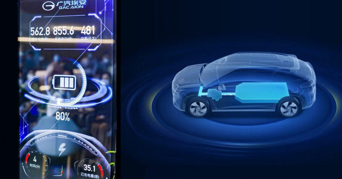 GAC Aion תציג מטען לרכב חשמלי בהספק של 600 קילוואט